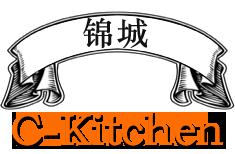 C-Kitchen Gent official site